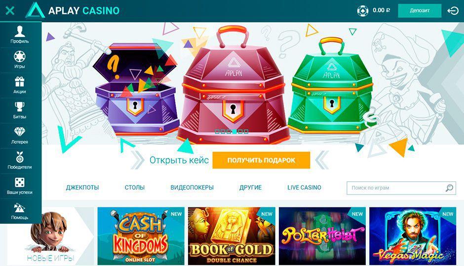 Казино азарт плей отдает деньги игровые автоматы скачать торрент