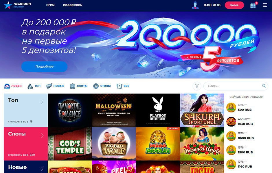 Почему online казино casino.com reviews