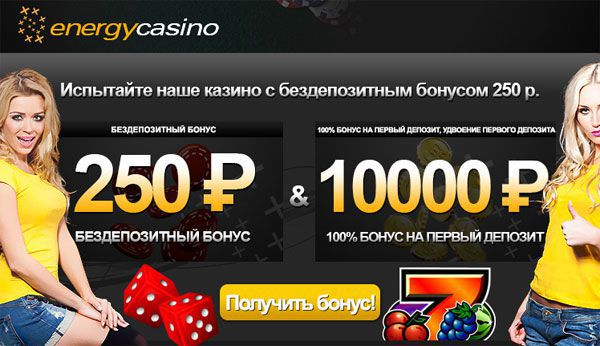 Удалить аккаунт покер 888