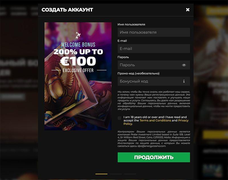 Энерджи казино онлайн играть онлайн в покер на покер стар