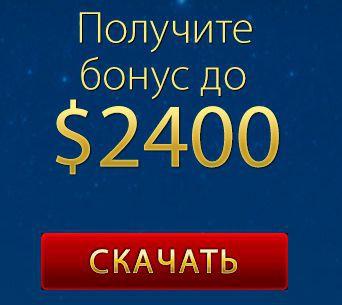 Играть Бесплатно Игровой Автомат Обезьяна