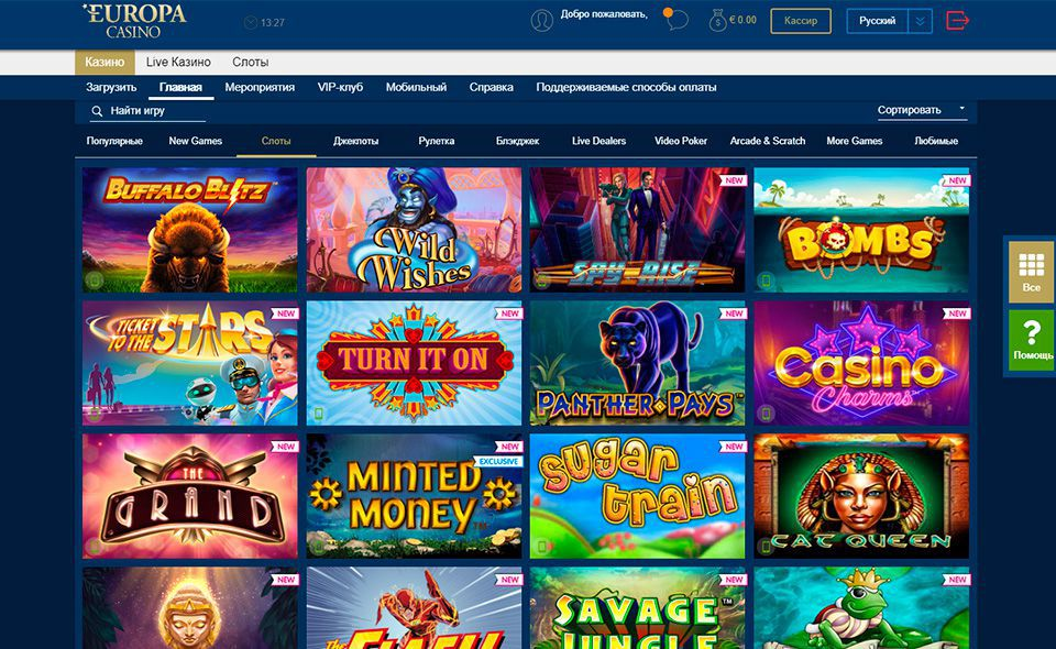 Все фильмы о играх в казино