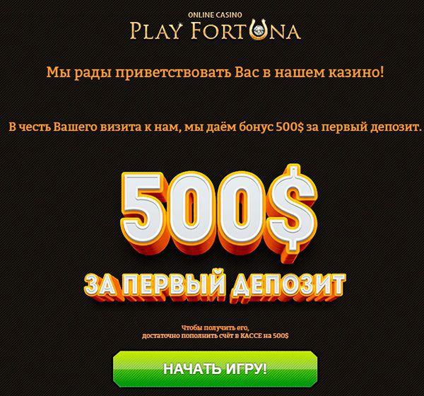 бонусы при регистрации на вулкан казино