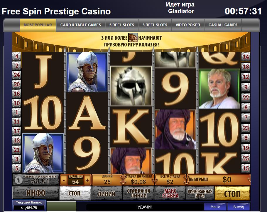 Vulcan Prestige Casino Gutscheincode