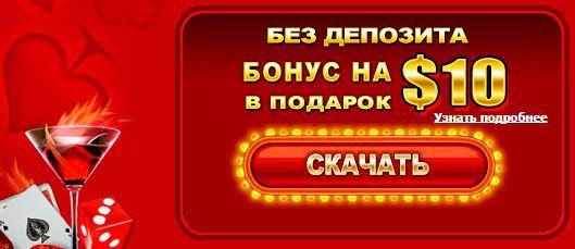 Отзывы онлайн казино vegas red как обыграть игровые автоматы выиграть