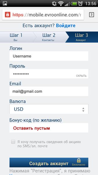 Казино Бонус При Регестрации