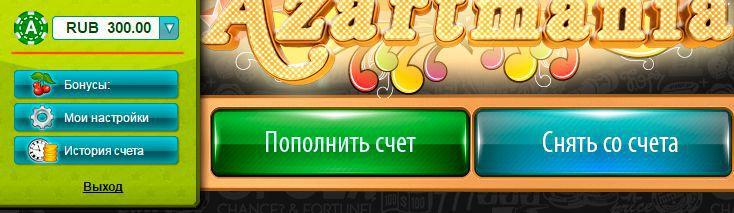 когда откроются игровые автоматы в москве