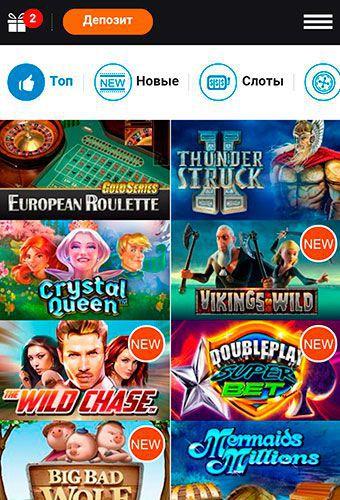 Мобильная версия казино икс верификация казино вулкан
