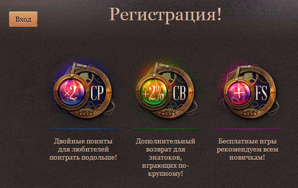 Джойказино официальный сайт 2016 ооо фирма барс игровые автоматы адрес москва