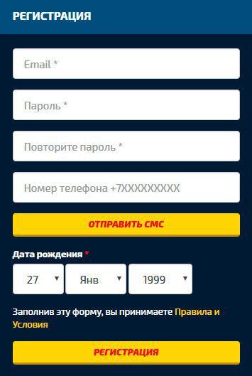 азино777 регистрация по номеру