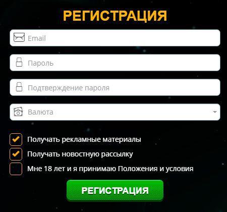 Слоты регистрации смс игровые без и