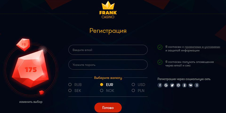 Казино онлайн играть на деньги — Casinokb — Топ лучших