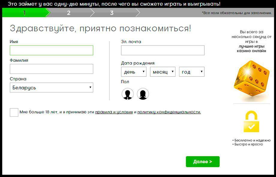 Регистрация в 888 казино игровые автоматы вулкан ком