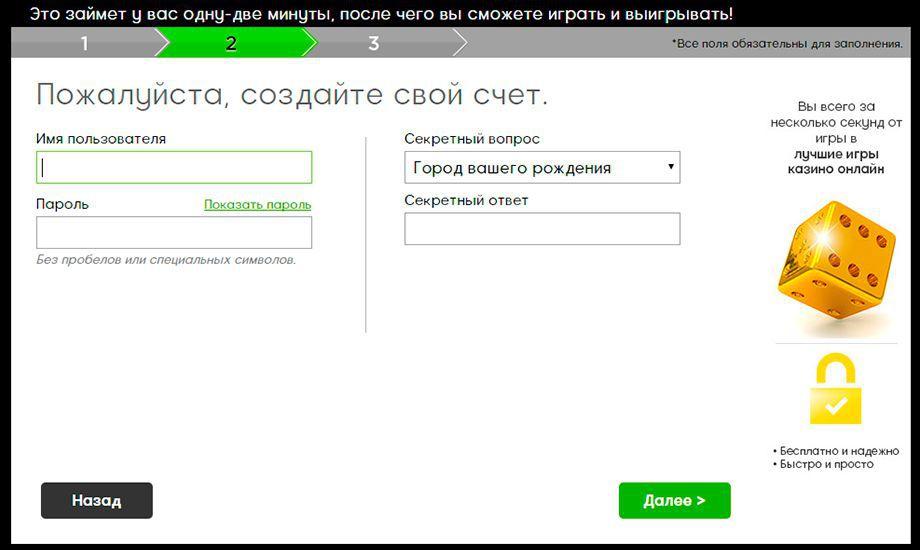 Казино 888 регистрация игровые автоматы онлайн бесплатно играть lucky roger
