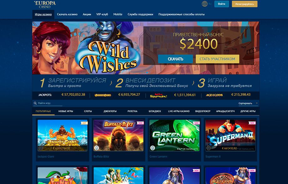 ajarabet com onlain kazino da totalizatori