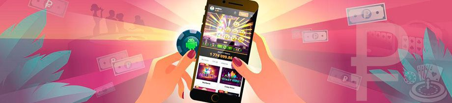 Лучшие казино российские онлайн на рубли из россии в лас-вегас в казино