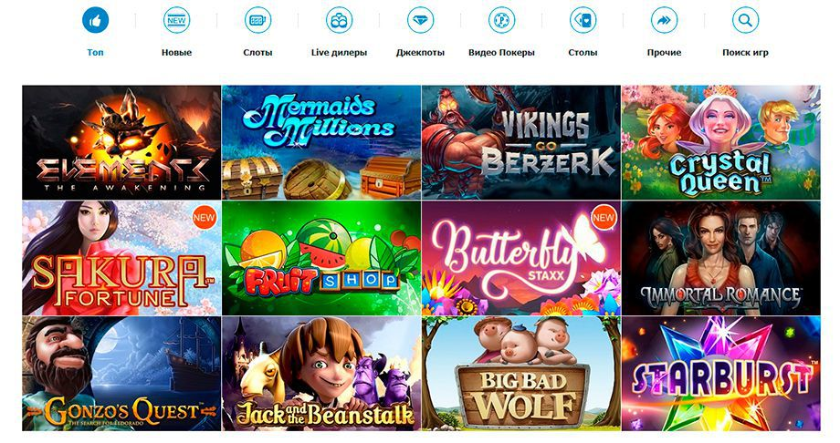 Казино икс casino x играть игровые автоматы играть бесплатно без регистрации исмс