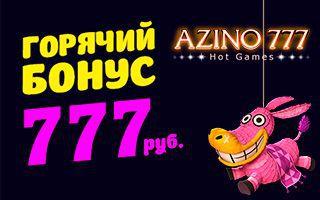 Обзор онлайн казино Casino-X - Получите до 100 000 рублей