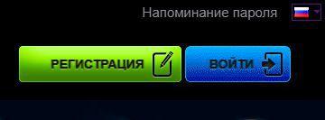 Бесплатная регистрация в Azino777 (Азино777) для игры на деньги.