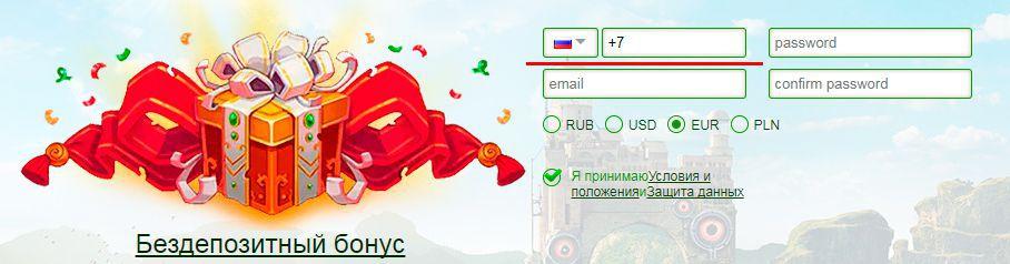 Игровые автоматы бонус без депозита slot78.net слоты большой куш 2 играть онлайн бесплатно