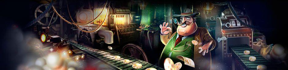 работающее зеркало казино Play Fortuna