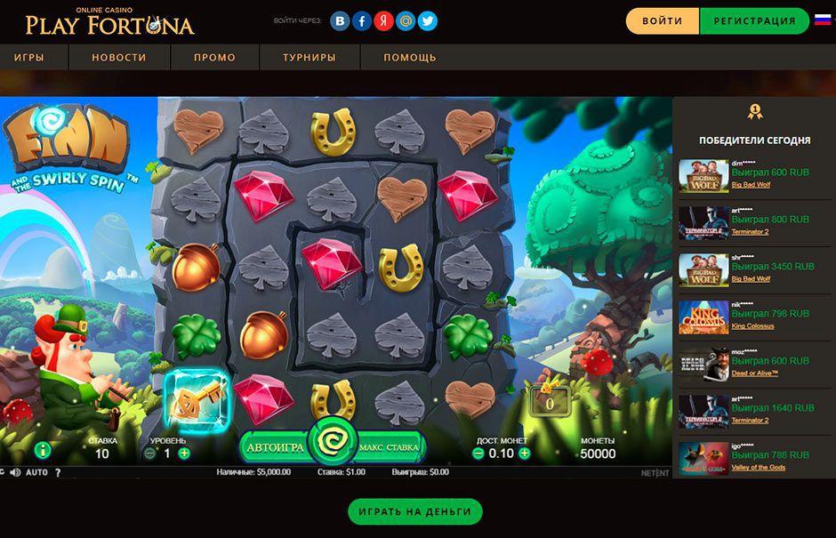 play fortuna redirect