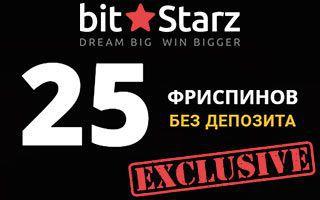 bitstarz 25