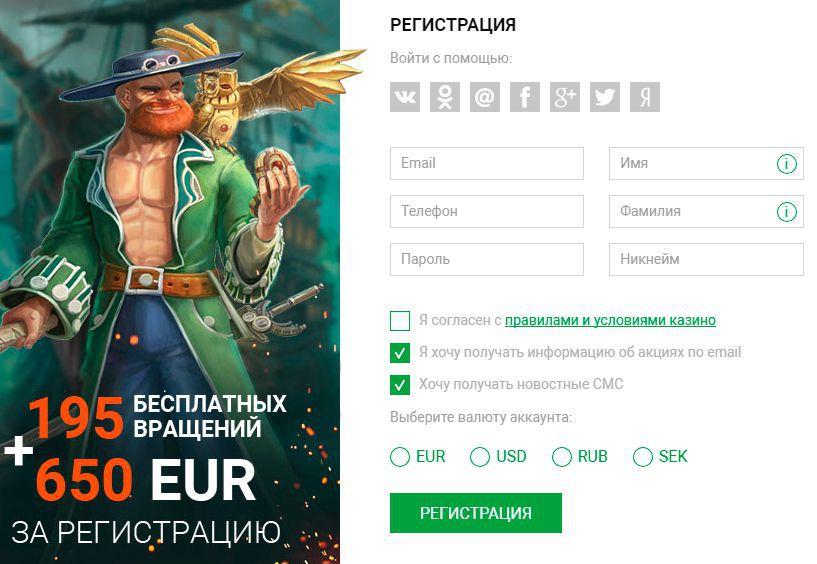 бездеп бонус за регистрацию в казино колумбус