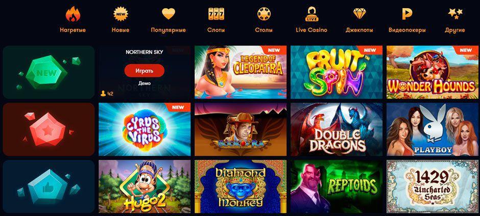 Вулкан Старс – онлайн казино, играть на рубли