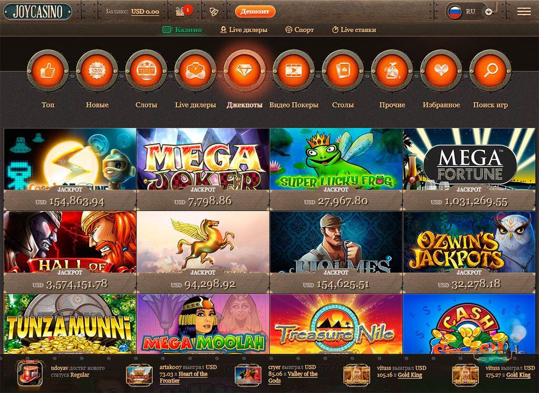 онлайн казино videoslots сорвать куш