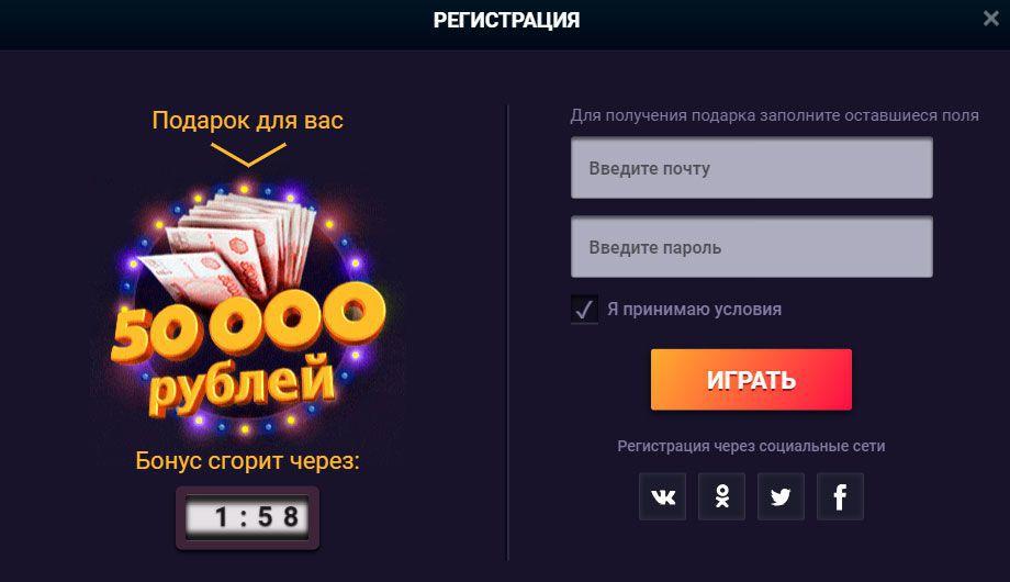 Официальный сайт Frank Casino (казино Франк)