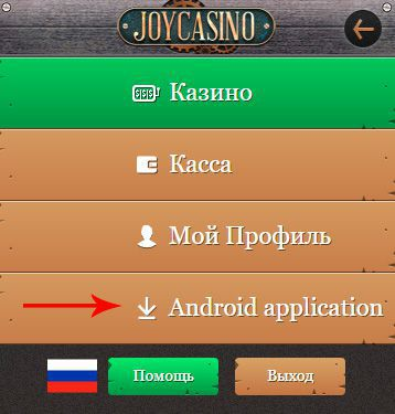joycasino android