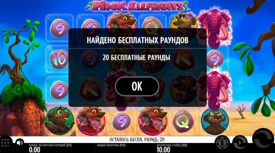Goldenstar онлайн самое честное казино