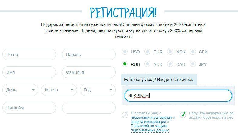 Казино х бонус при регистрации скачать советские игровые автоматы на андроид
